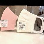 無縫製マスクとニットマスク.jpg